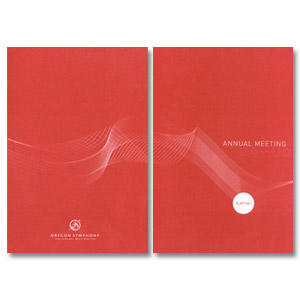 annual meeting invitation design